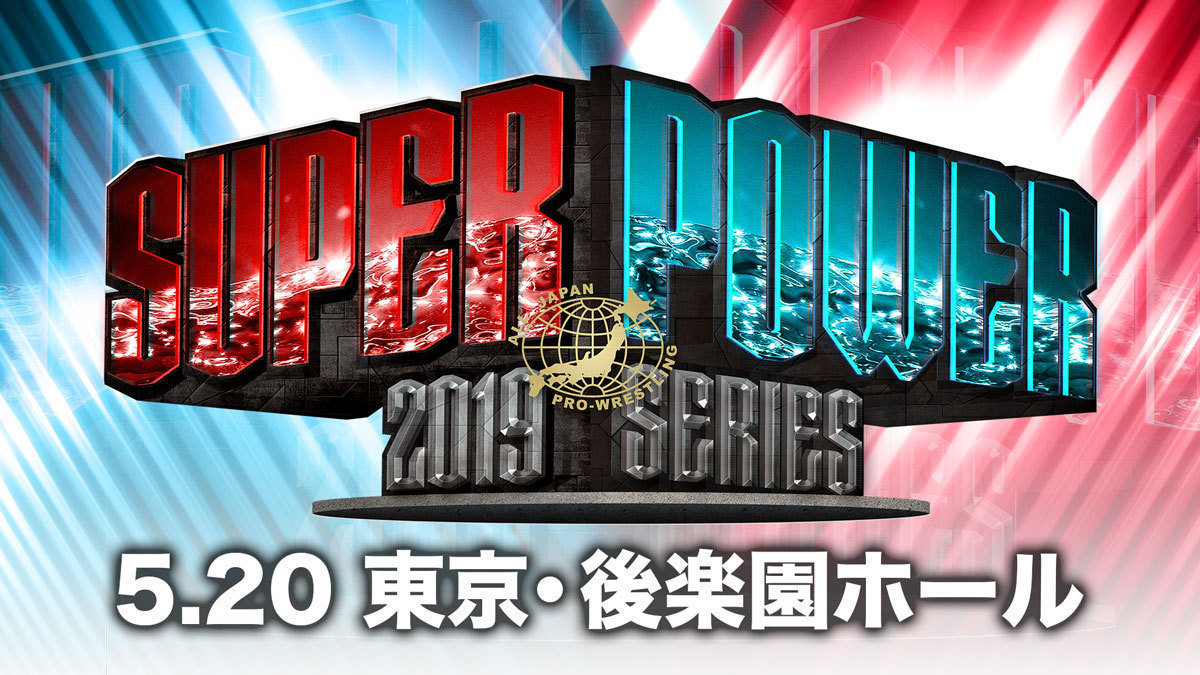 Image result for all japan super power series 2019